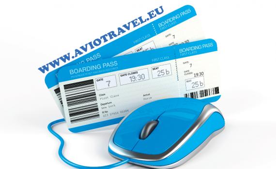 Авиотравел - онлайн евтин самолетен билет