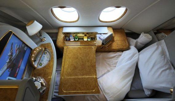 Спалня в самолет